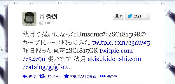 f:id:OkibiWorksLabo:20130224025729p:image:w300