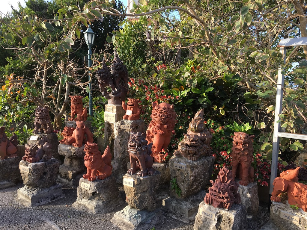 f:id:Okinawa-US:20180403213225j:image