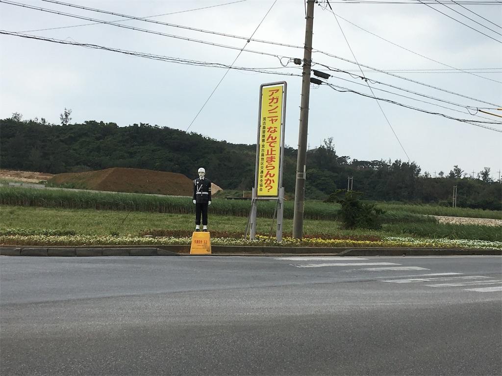 f:id:Okinawa-US:20180407194858j:image