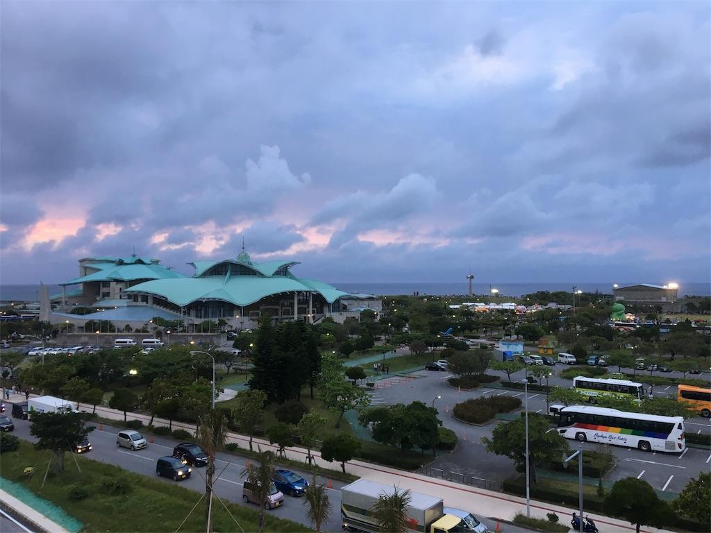 f:id:Okinawa-US:20180415122948j:image