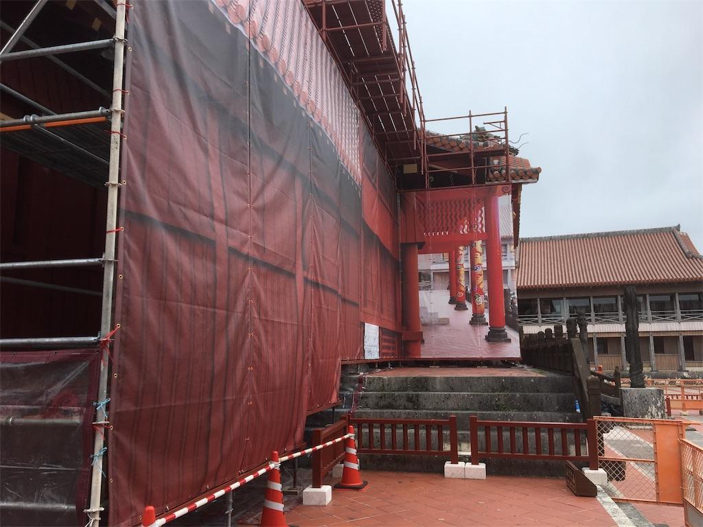 f:id:Okinawa-US:20180421112121j:image
