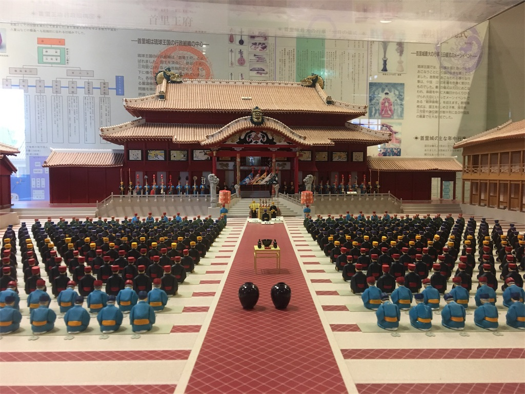f:id:Okinawa-US:20180421112356j:image