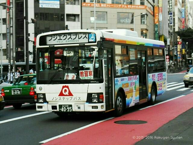 f:id:OkitsuPier:20160902234412j:image