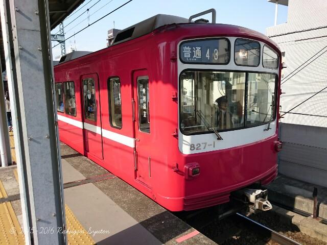 f:id:OkitsuPier:20160902235011j:image