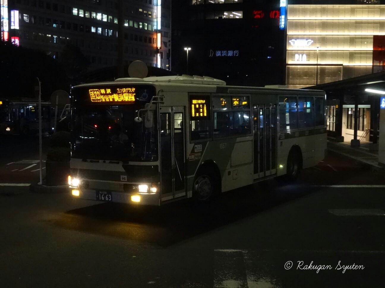 f:id:OkitsuPier:20160905002857j:image