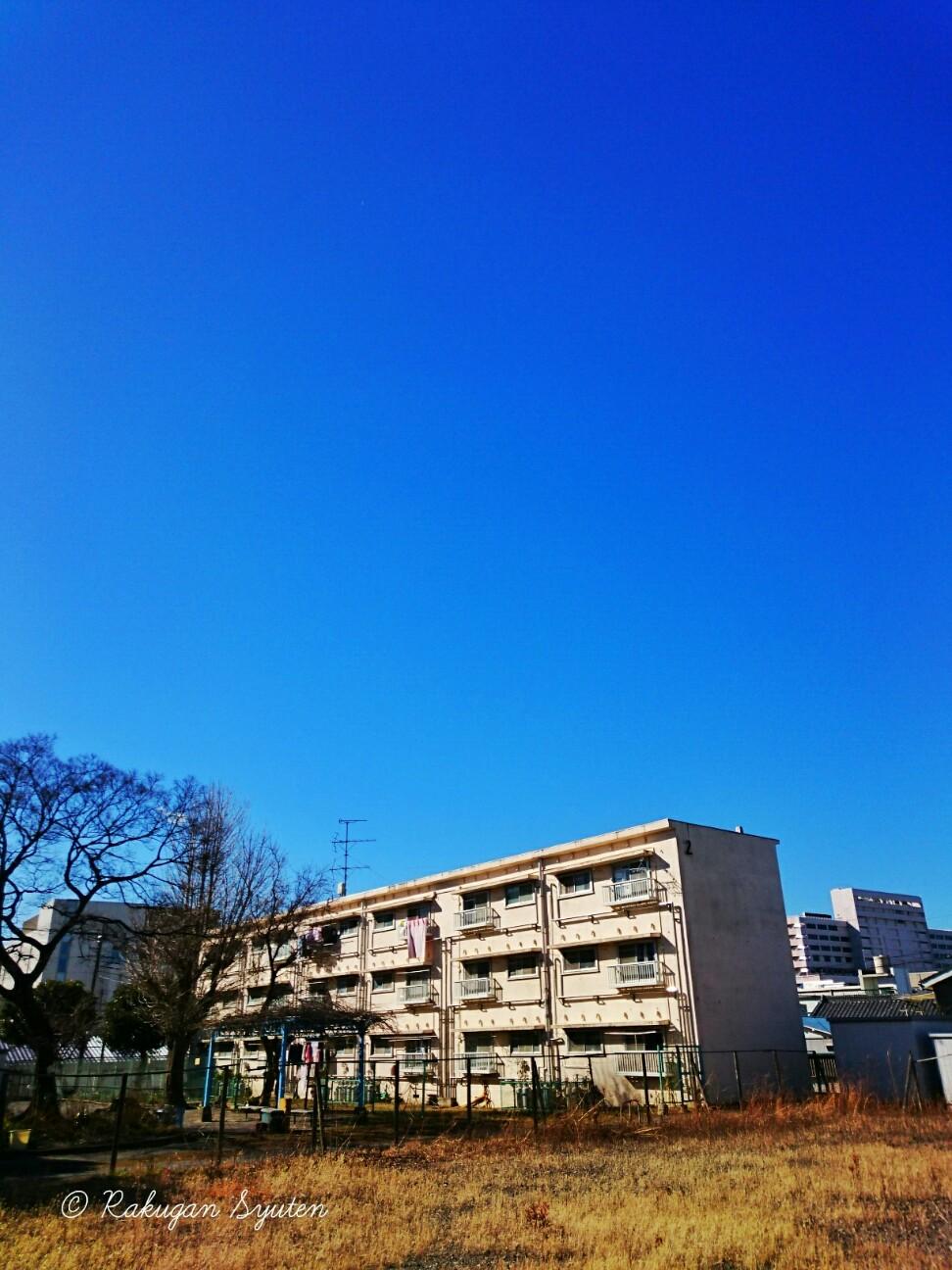 f:id:OkitsuPier:20170205234915j:image