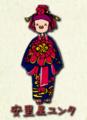『安里屋ユンタ』(あさどやユンタ)は、沖縄県の八重山諸島に伝わる