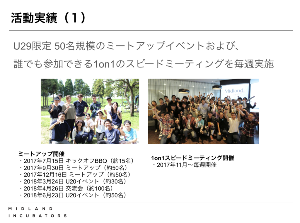 f:id:OkumuraKenta:20180829162643p:plain