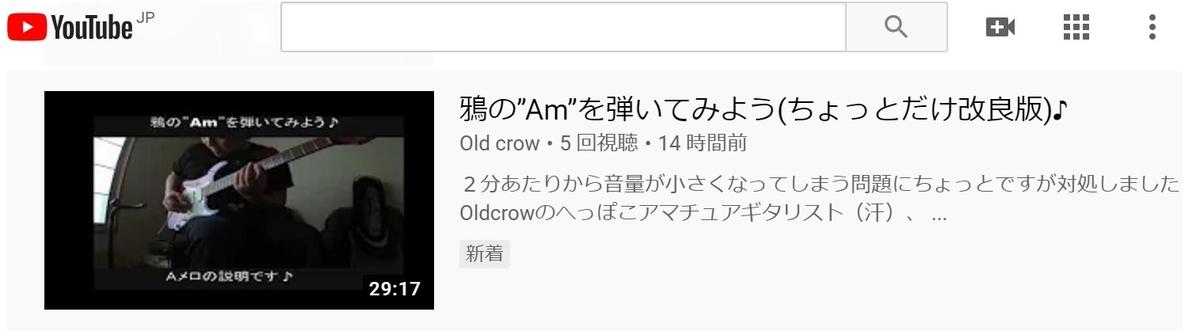 f:id:Oldcrow_G:20200815070111j:plain