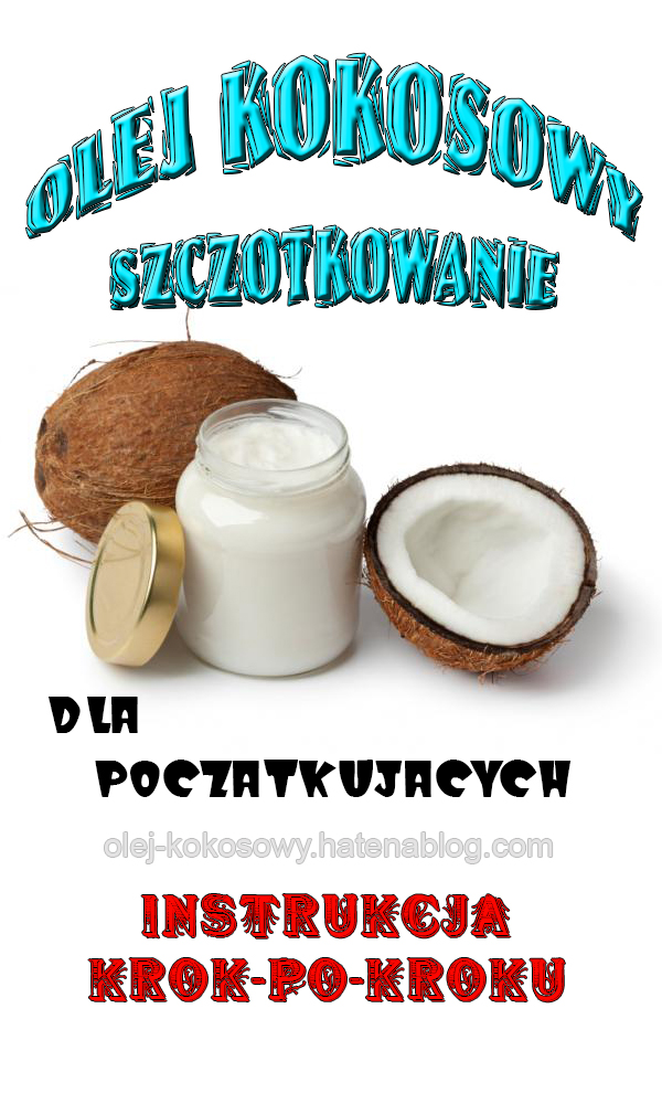 f:id:Olej-Kokosowy:20151215221448j:plain