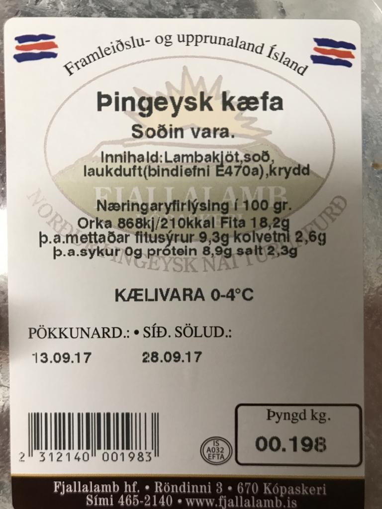 f:id:Olivekix:20171017192843j:plain