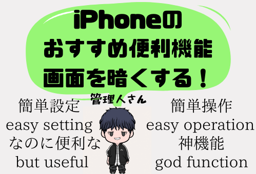 f:id:Omc_is_Amf:20191218230126p:plain