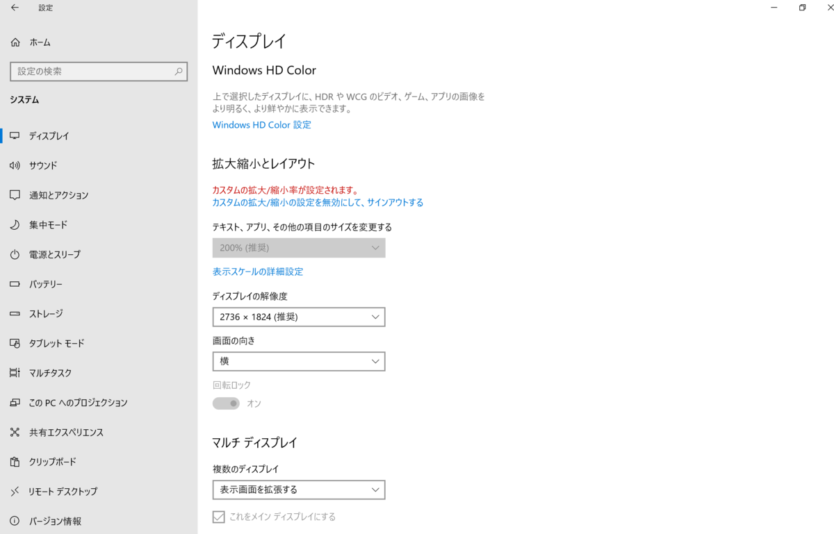 f:id:Omc_is_Amf:20200107190234p:plain