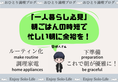 f:id:Omc_is_Amf:20200331184915p:plain
