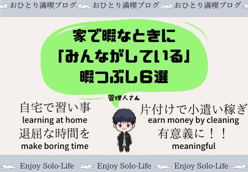 f:id:Omc_is_Amf:20200407172221p:plain