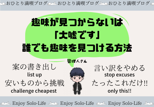 f:id:Omc_is_Amf:20200427192101p:plain