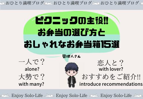 f:id:Omc_is_Amf:20200506221625p:plain