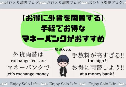 f:id:Omc_is_Amf:20200607202902p:plain