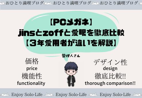 f:id:Omc_is_Amf:20200617164917p:plain