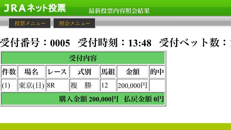 f:id:Onemaker:20201009151233p:plain