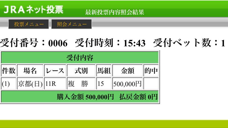 f:id:Onemaker:20201009151238p:plain