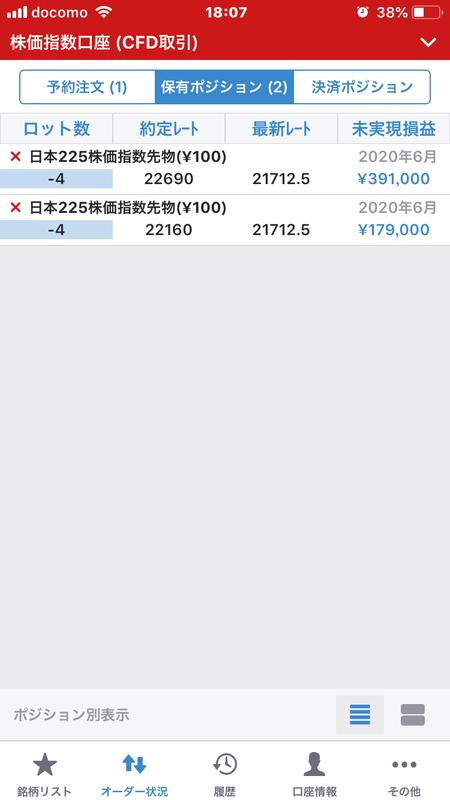 f:id:Onemaker:20201009153313p:plain