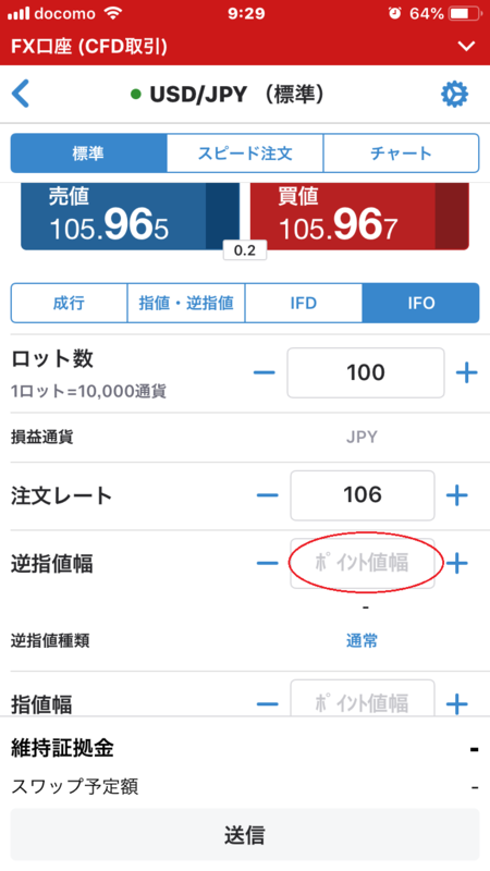 f:id:Onemaker:20201102081525p:plain