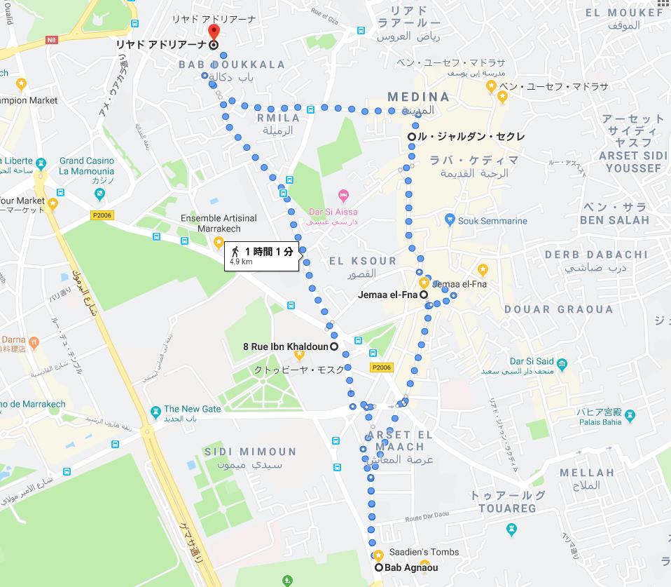 f:id:Oni-Taiji:20190817000920p:plain