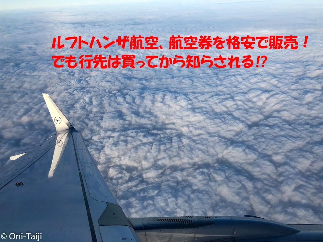 f:id:Oni-Taiji:20190828053905j:plain