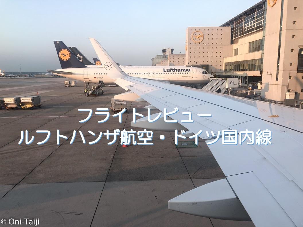 f:id:Oni-Taiji:20190907034428j:plain