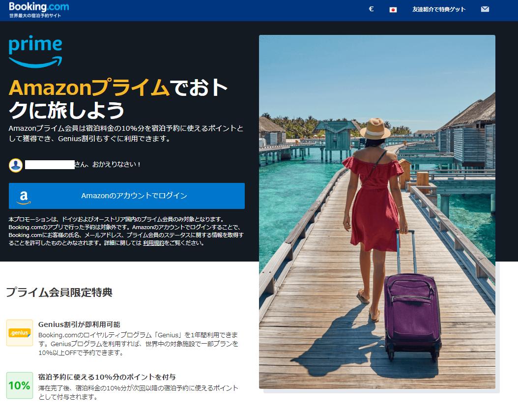 f:id:Oni-Taiji:20190908231635p:plain