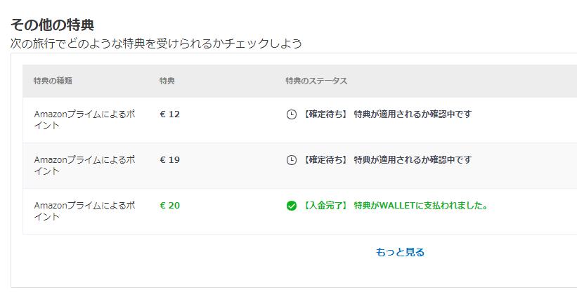 f:id:Oni-Taiji:20190908232933p:plain