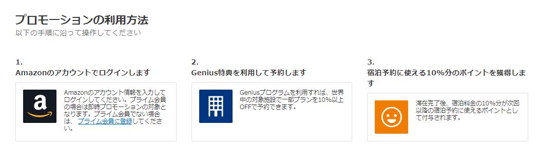 f:id:Oni-Taiji:20190908233758p:plain