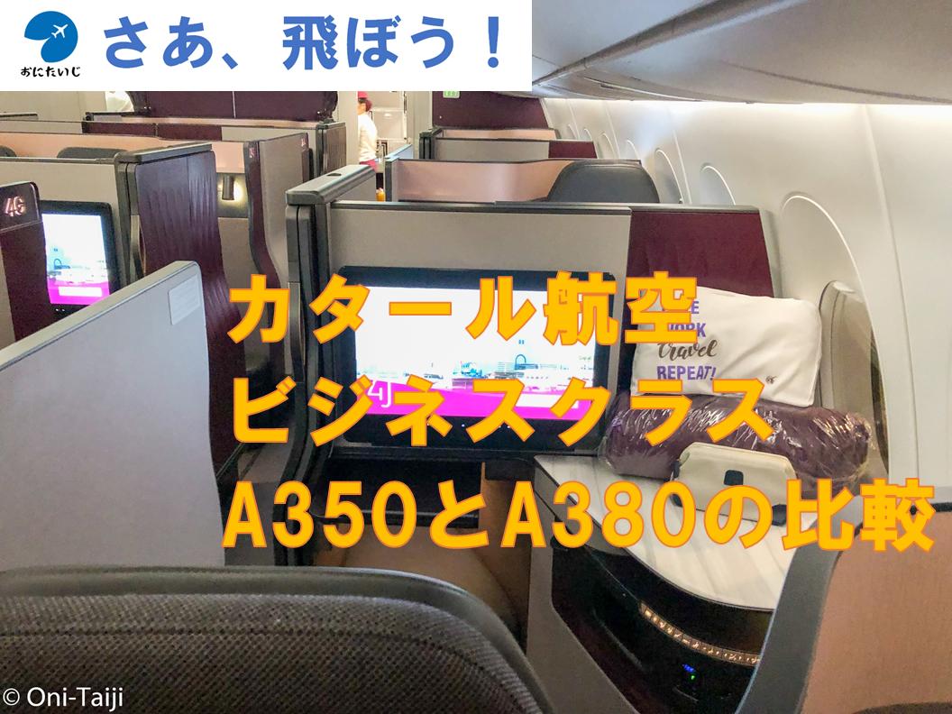 f:id:Oni-Taiji:20191006222230p:plain