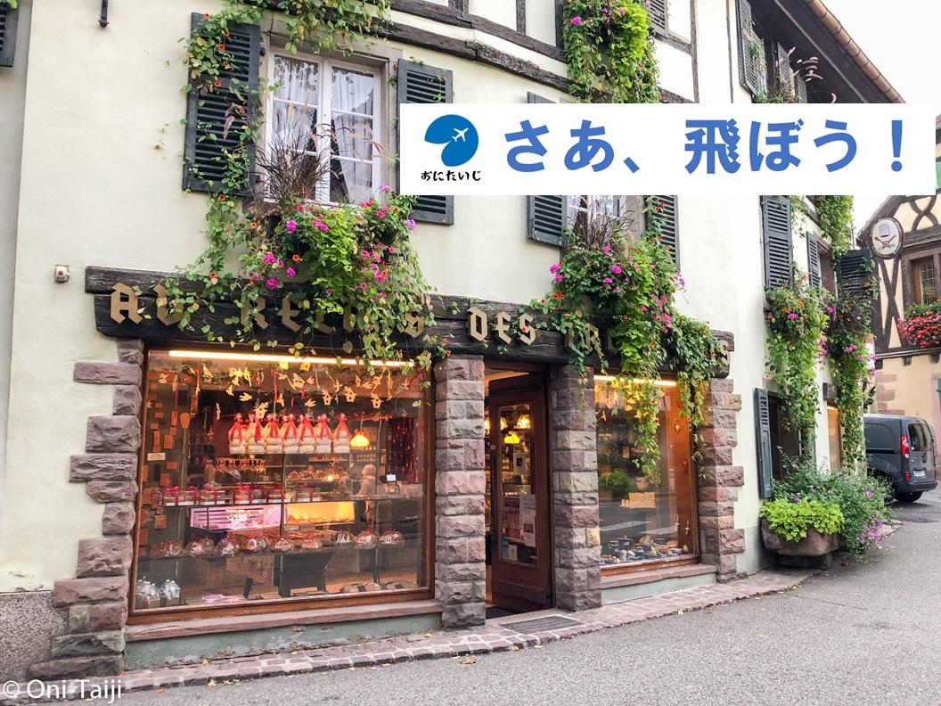 f:id:Oni-Taiji:20191031043616j:plain