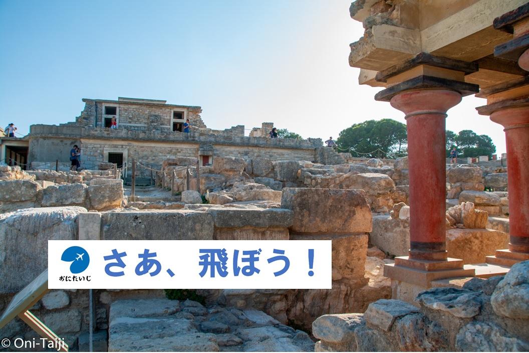 f:id:Oni-Taiji:20191101051402j:plain
