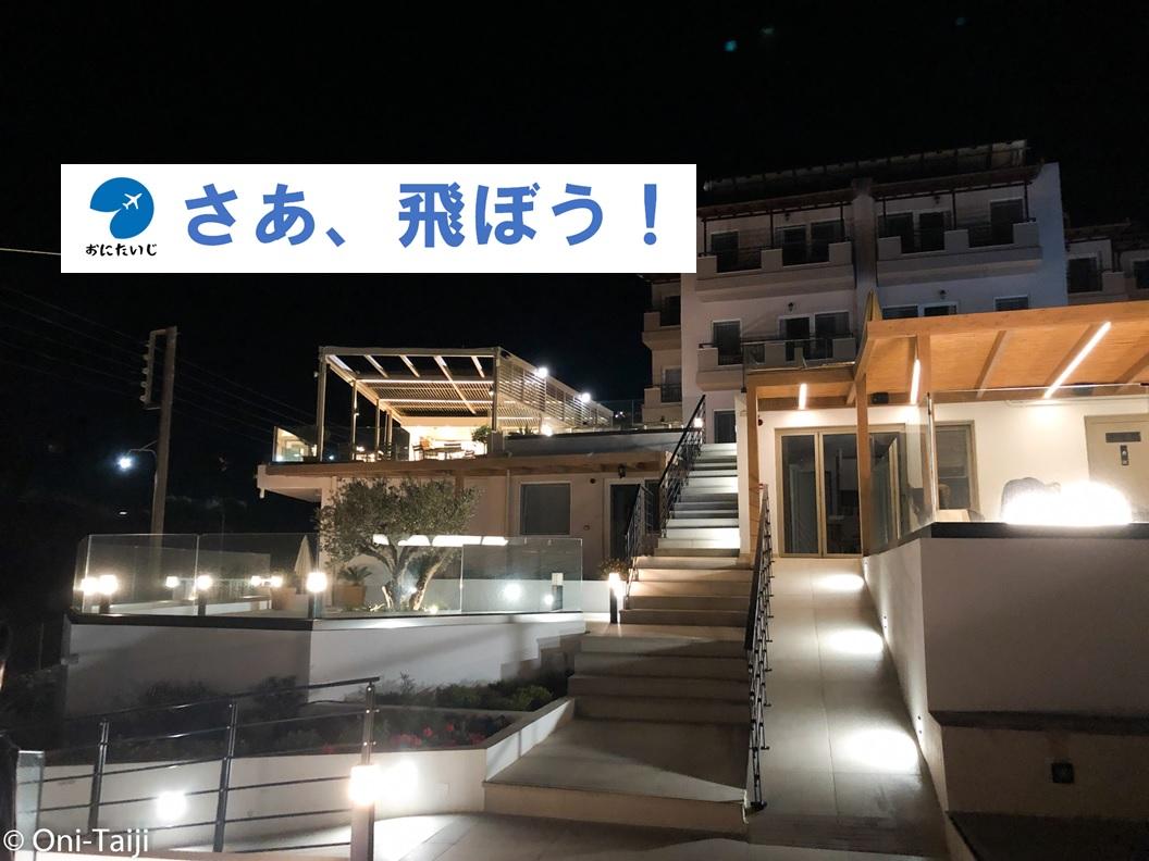 f:id:Oni-Taiji:20191102084435j:plain