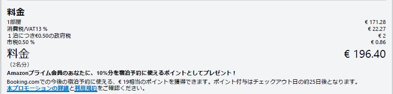 f:id:Oni-Taiji:20191102190729p:plain
