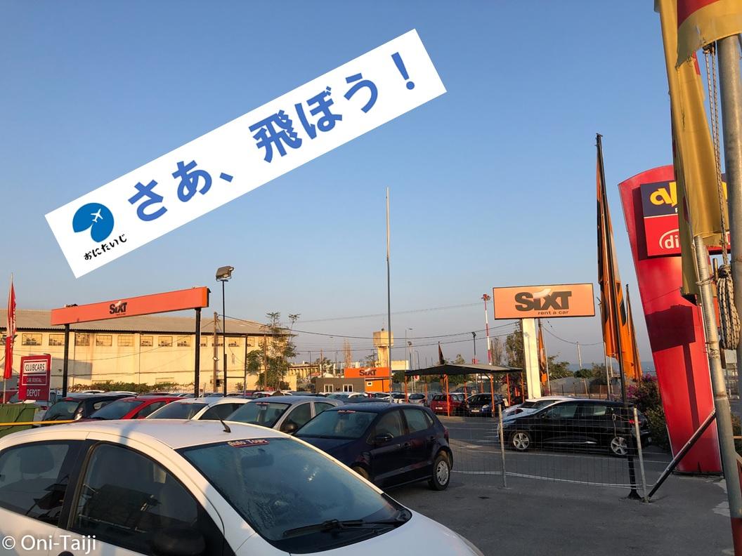 f:id:Oni-Taiji:20191118043338j:plain
