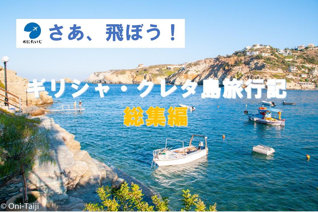 f:id:Oni-Taiji:20191118052242j:plain