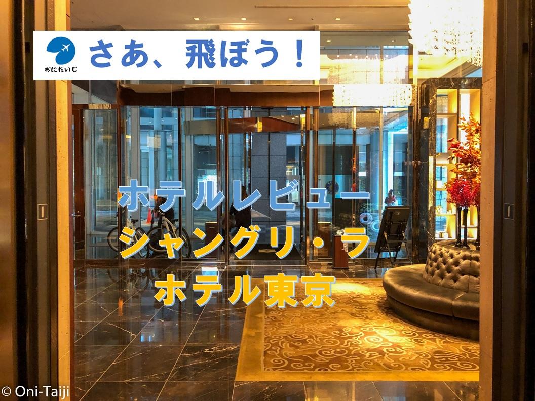 f:id:Oni-Taiji:20191209022659j:plain