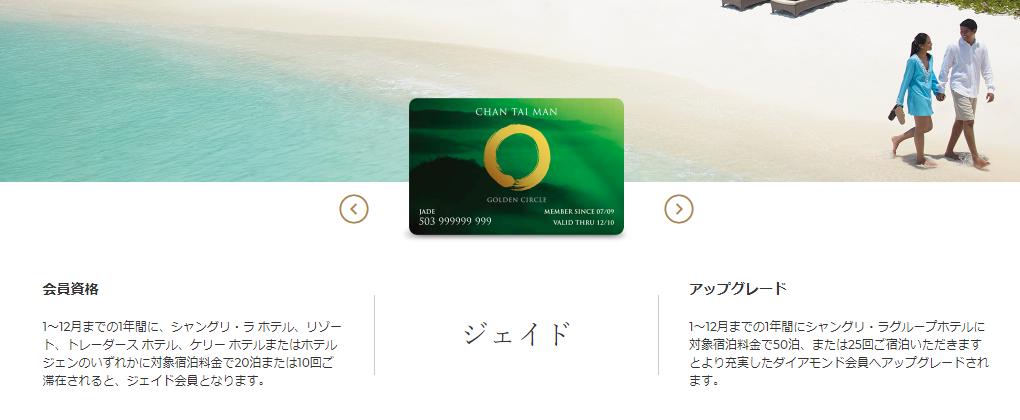 f:id:Oni-Taiji:20191214074017p:plain