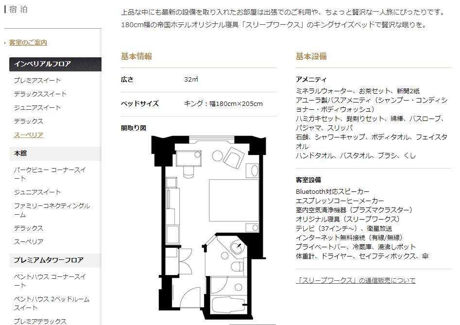 f:id:Oni-Taiji:20191219070903p:plain