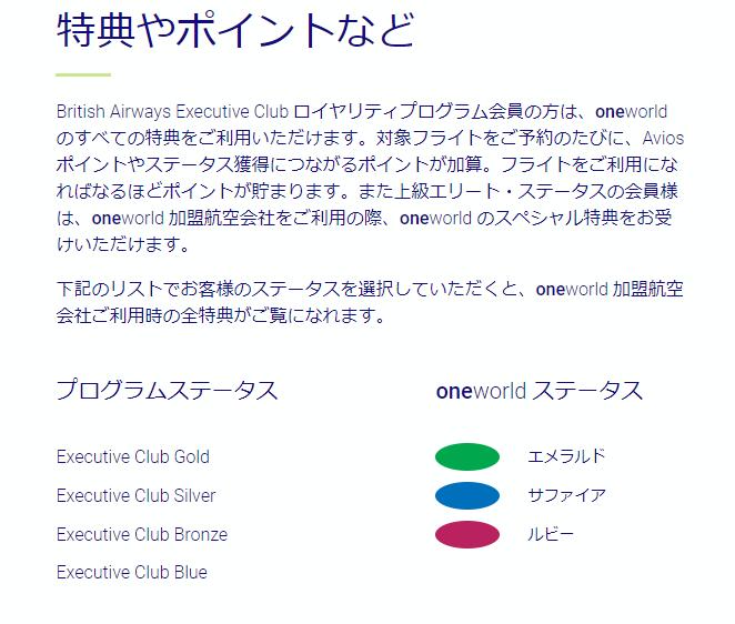 f:id:Oni-Taiji:20191226003738p:plain