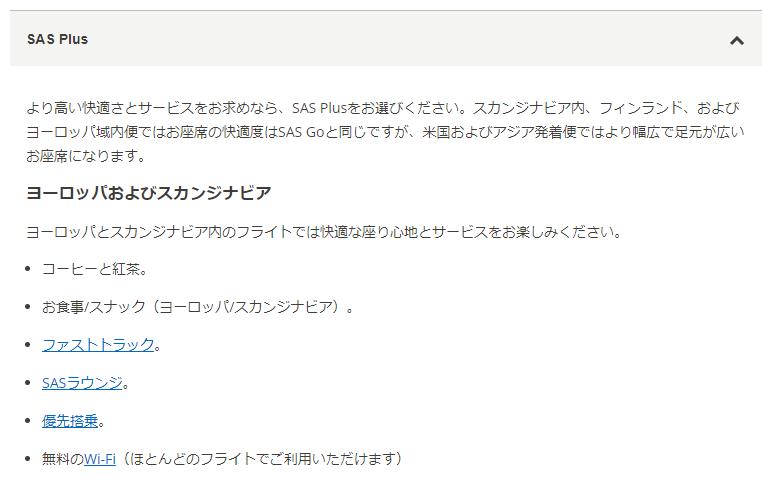 f:id:Oni-Taiji:20200101081032p:plain