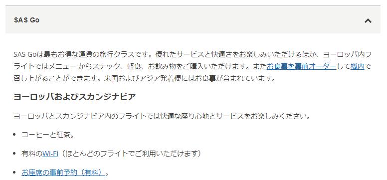f:id:Oni-Taiji:20200101081038p:plain