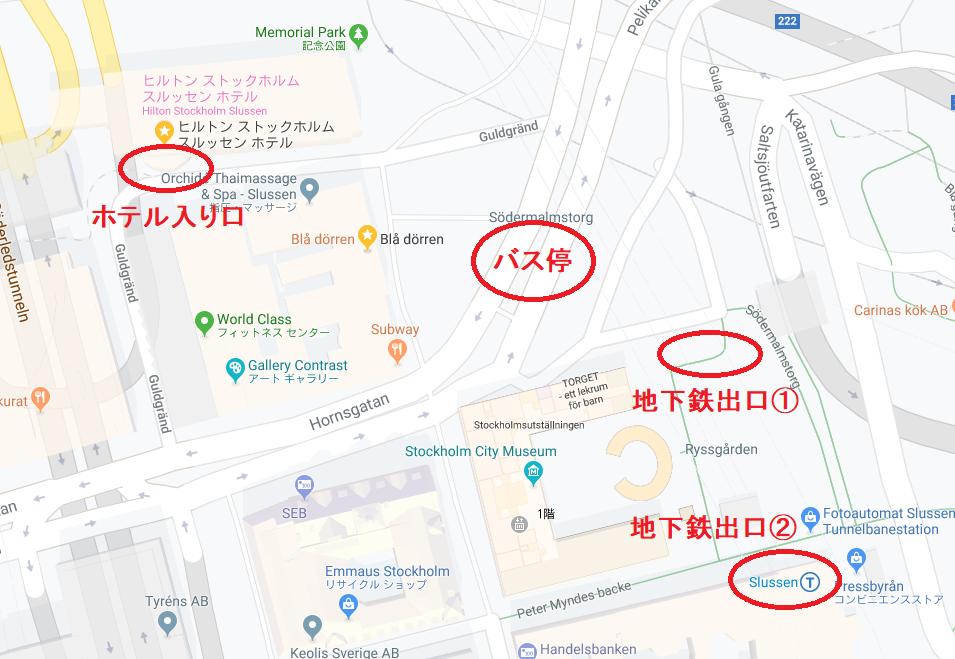f:id:Oni-Taiji:20200105195829p:plain