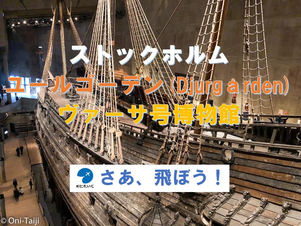 f:id:Oni-Taiji:20200111073305j:plain