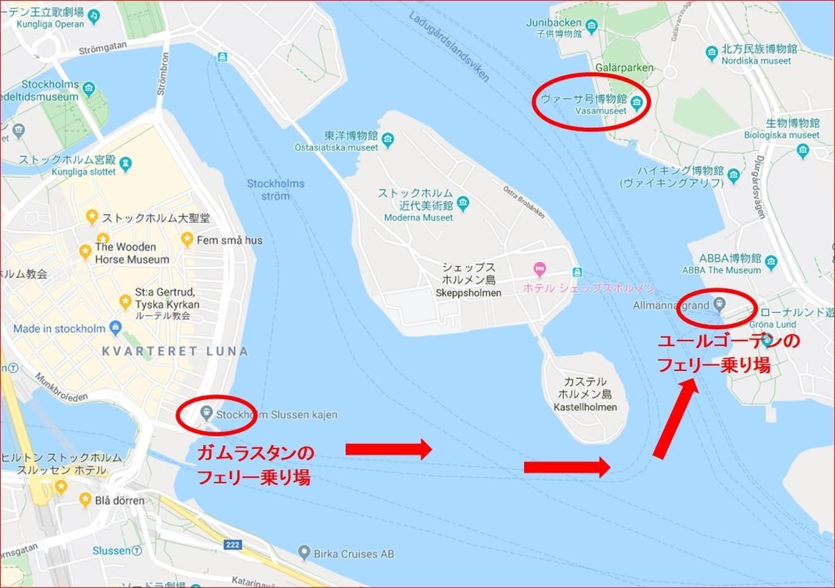 f:id:Oni-Taiji:20200111081411j:plain