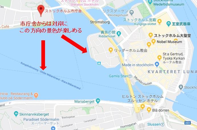 f:id:Oni-Taiji:20200111222654j:plain